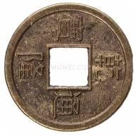 Монетки маленькие CHINESE OLD COINS поштучно
