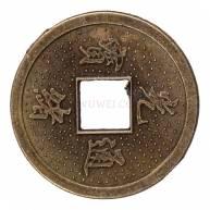 Монетки большие CHINESE OLD COINS поштучно