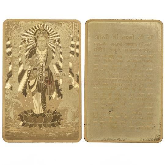 Золотая денежная пластина
