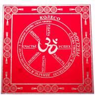 Денежный коврик красный в ассортименте