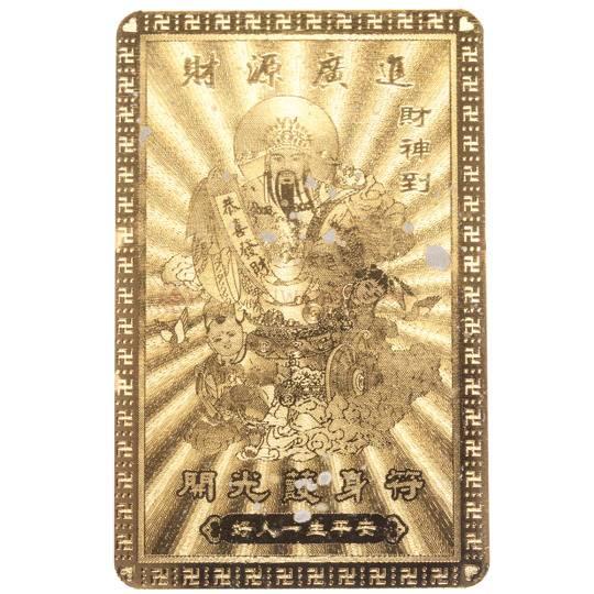 Золотая денежная пластина*