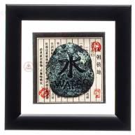 Картина «Стихии земли» 11,5х11,5