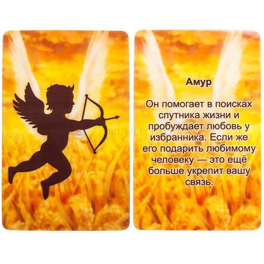 Карточка знак зодиака,  символ Инь-Ян