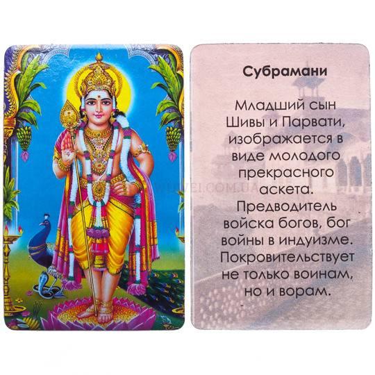Пластинки карточки на магнитной основе с символами
