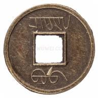 Монетка круглая  d 1,3 — 2см