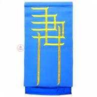 Тханка атласная с золотыми нашитыми знаками бирюзового цвета, 47*54см