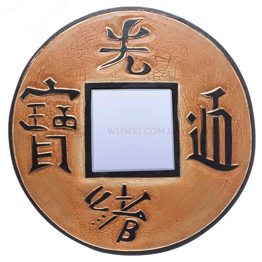 Зеркало «Китайская Монета» квадратное в рамке с иероглифами