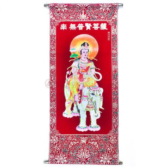 Свиток красный тканевый «Гуаньинь на слоне» 40 см