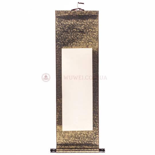 Свиток для росписи 140*35 см