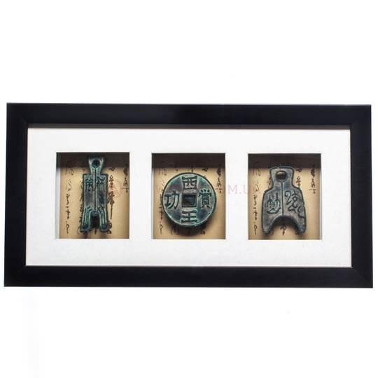 Картина «Три монеты» 37*19см (древние китайские монеты)