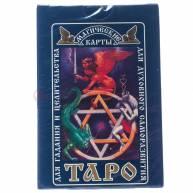 Магические карты Таро