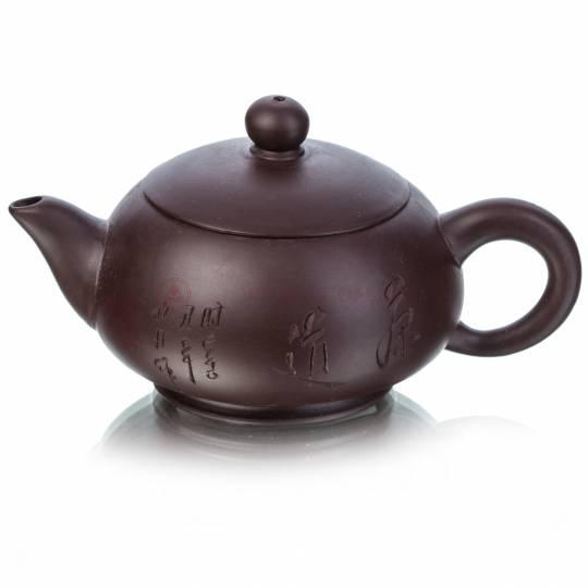 Чайник темная глина 100 мл